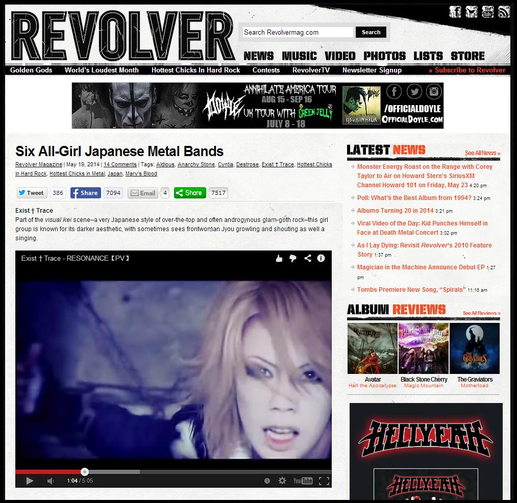 JRock247-exist-trace-REVOLVER-2014-05-21