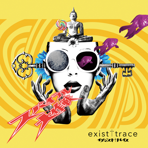 JRock247-exist-trace-Spiral-Daisakusen-500intvw