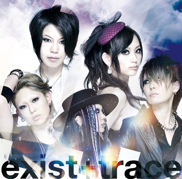 JRock247-exist-trace-DIAMOND-regular