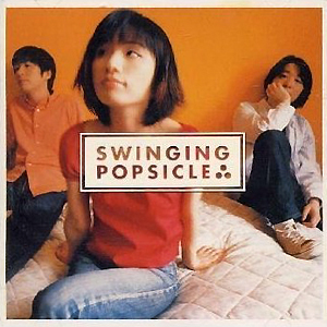 JRock247-Swinging-Popsicle-Swinging-Popsicle-300