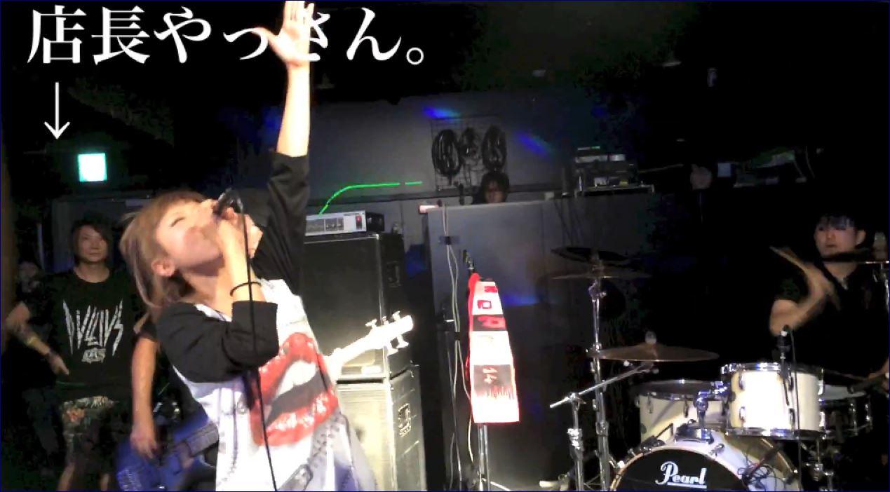 JRock247-CANTOY-Crepe-Lopp-Floor-Live