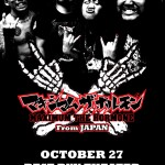 MAXIMUM THE HORMONE to play solo show in New York City