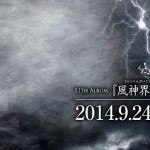 JRock247-Onmyouza-Fujin-Kaiko-Raijin-Sosei-promo1