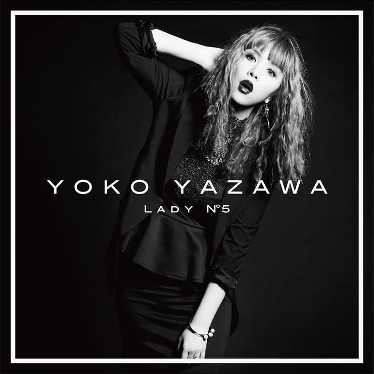 JRock247-Yoko-Yazawa-Lady-No-5
