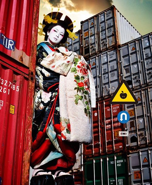 JRock247-Shiina-Ringo-Gyakuyunyu-Kowankyoku-Ltd