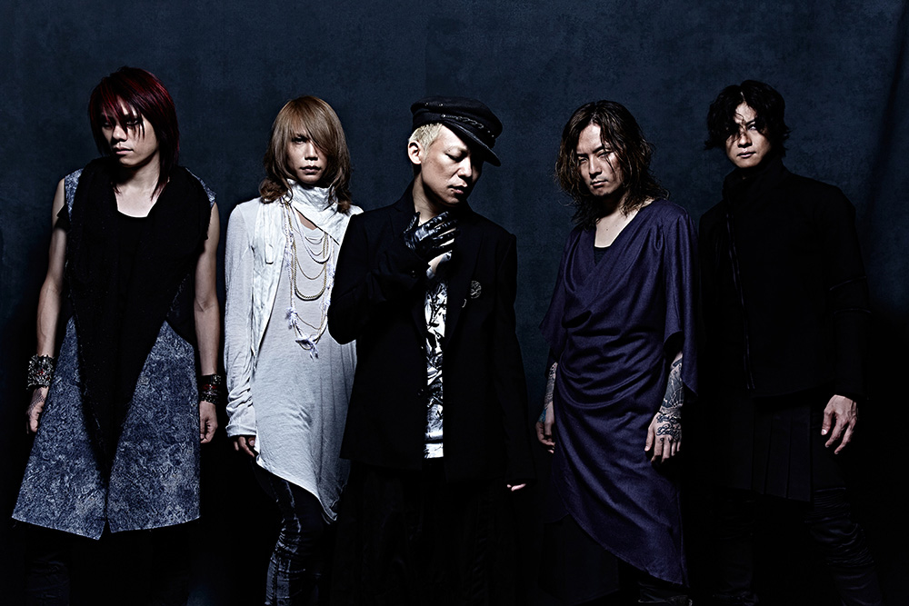 JRock247-Dir-en-Grey-Arche-band