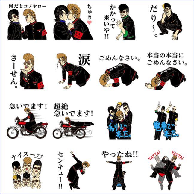 JRock247-Kishidan-Line-stickers-2015-A