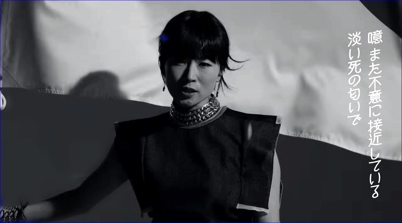 JRock247-Shiina-Ringo-Nippon-MV