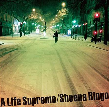JRock247-Shiina-Ringo-Shijou-no-Jinsei-CD