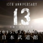 "the GazettE – Live 13TH Anniversary ""13-T H I R T E E N"" (teaser)"