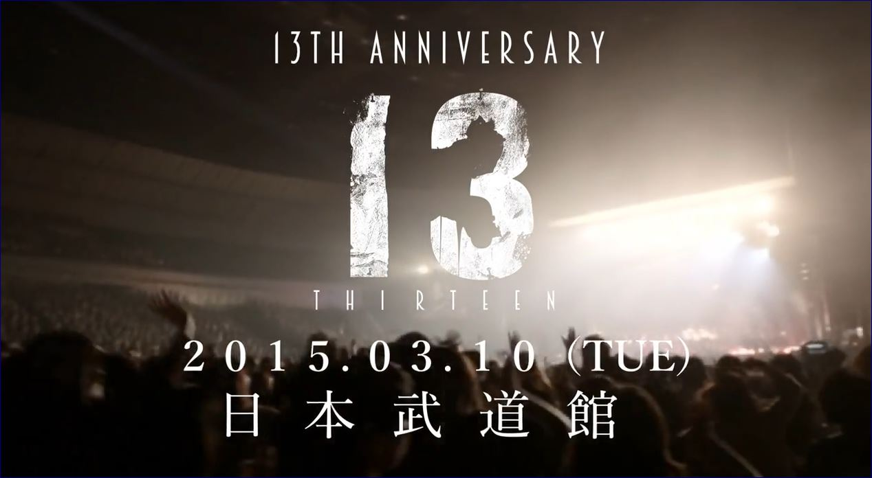 JRock247-The-Gazette-13th-Anniversary-teaser2