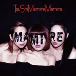 JRock247-TsuShiMaMiRe-MaMiRe-CD-review-A