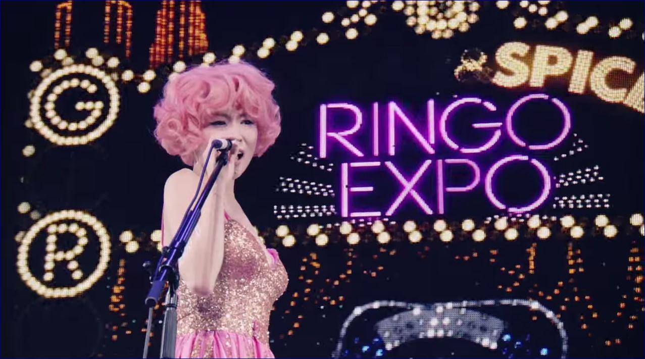 JRock247-Shiina-Ringo-Nama Ringo Haku-14-video