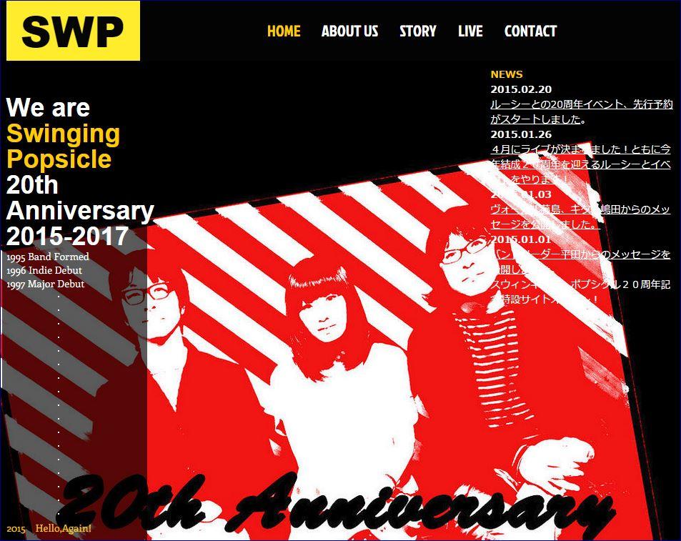 JRock247-Swinging-Popsicle-20-website