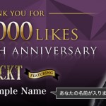 Gackt gives the gift of Facebook to 300K followers