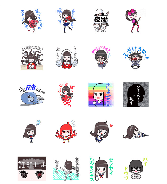 JRock247-URBANGARDE-Line-Stickers-1