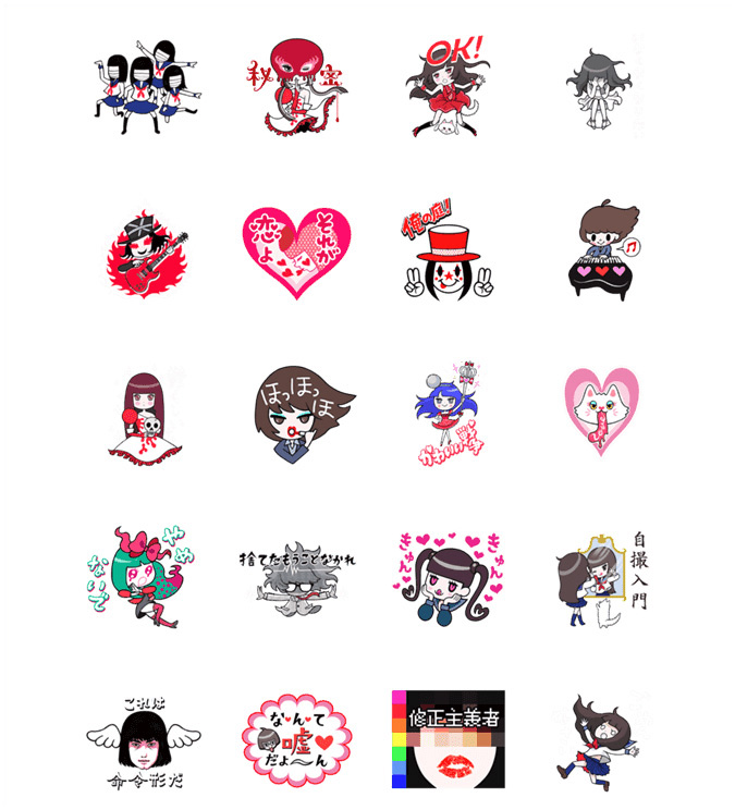 JRock247-URBANGARDE-Line-Stickers-2