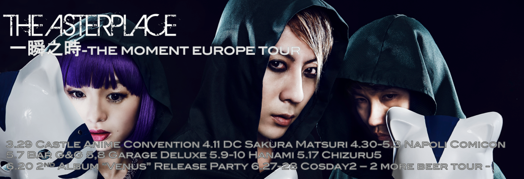 JRock247-The-Asterplace-Europe-Tour-2015