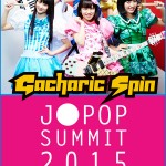 JRock247-advertisement-250x300-Gacharic-Spin-2015-JPop-Summit2