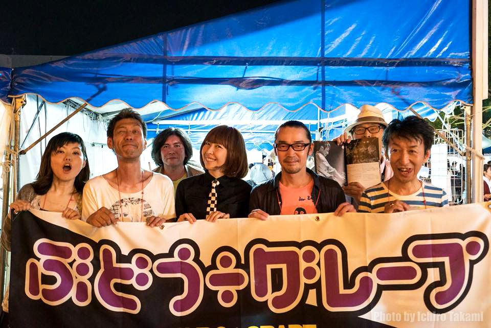 JRock247-Budo-Grape-CBC-Sakae-2015-07-26-C