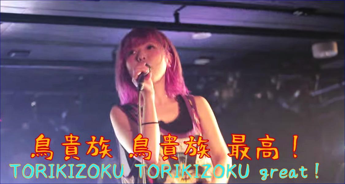 JRock247-CANTOY-Torikizoku-MV