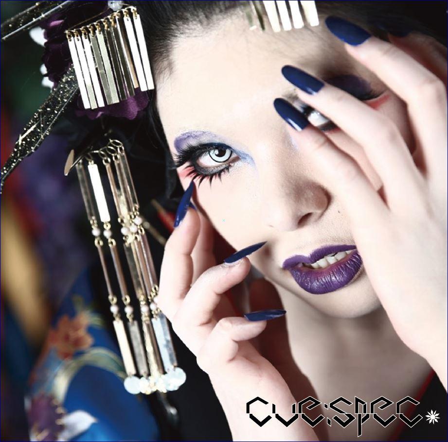 JRock247-Cue-Spec-2015AA