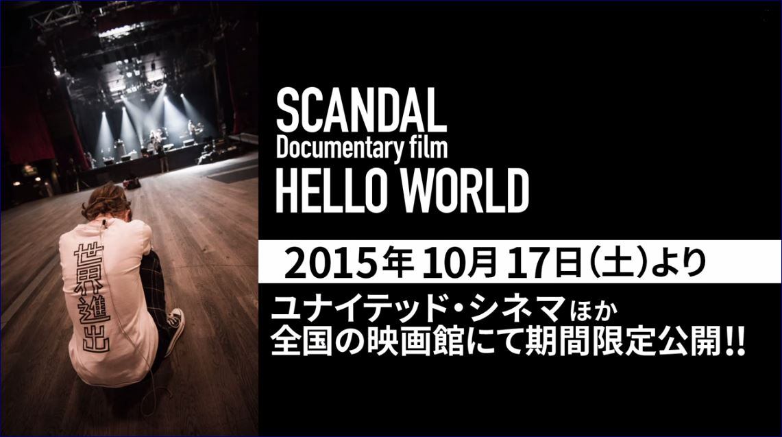 JRock247-Scandal-Hello-World-Documentary-2015-teaser-A
