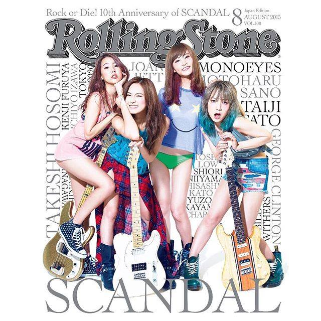 JRock247-Scandal-Rolling-Stone-2015-cover