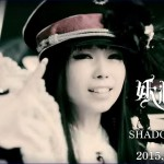 YOUSEI TEIKOKU releases new MV and track list for SHADOW CORPS[e]