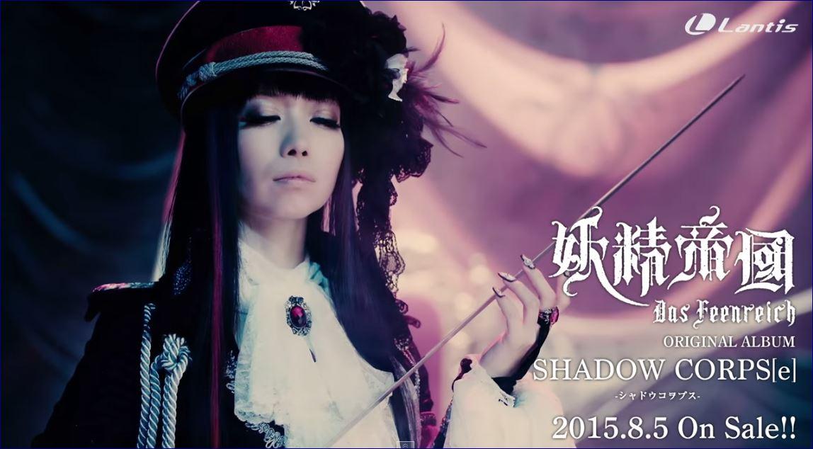 JRock247-Yousei-Teikoku-Shadow-Corpse-MV-2