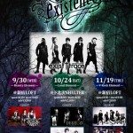 "exist†trace announces guests for ""My Existence"" live shows"