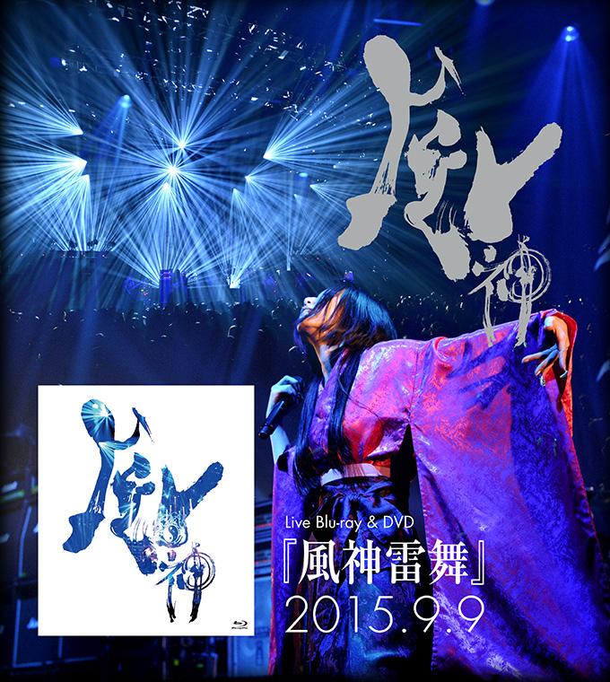JRock247-Onmyouza-Fujin-Live-DVD-BD-2015