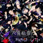 Wagakki Band announces 2nd album Yaso Emaki