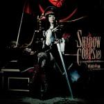 JRock247-YOUSEI-TEIKOKU-Shadow-Corps[e]-review-jacket-web