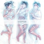 TsuShiMaMiRe – Abandon Human (Review)