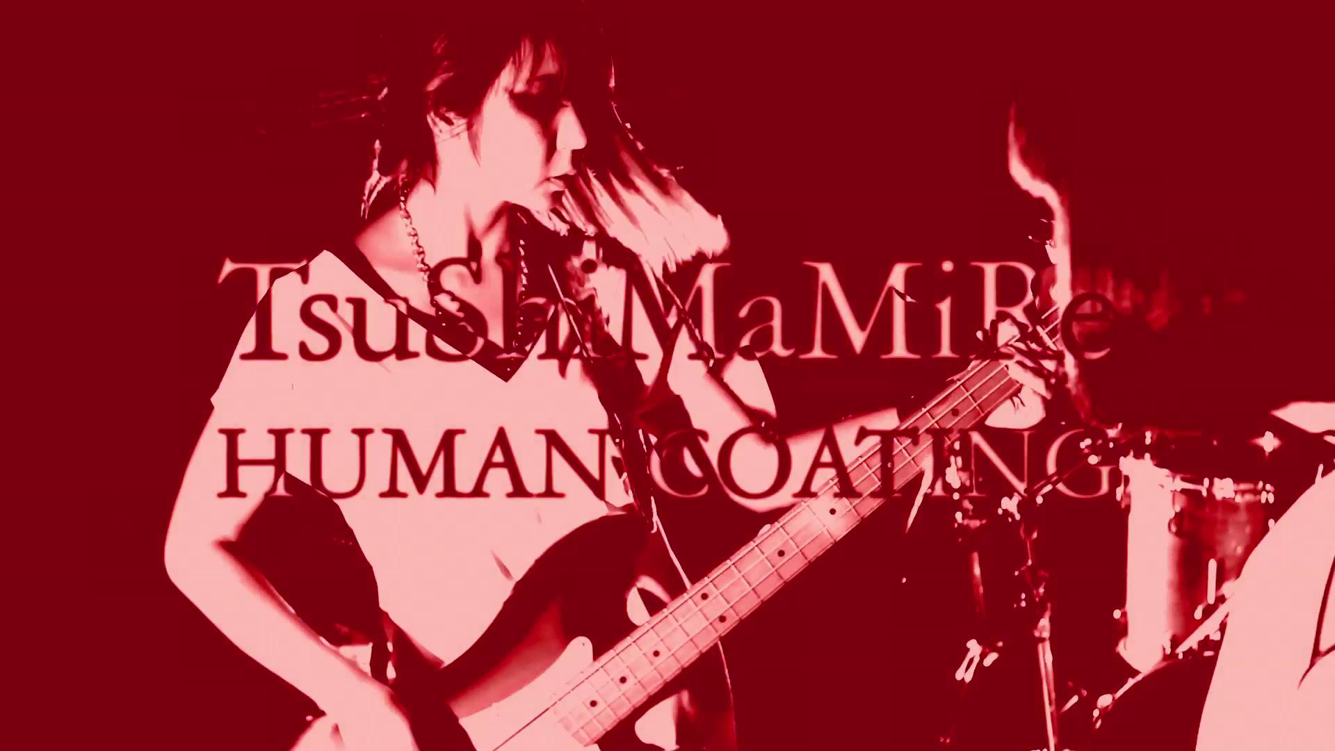 JRock247-TsuShiMaMiRe-Human-Coating-MV-1B