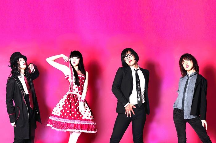 JRock247-URBANGARDE-Temma-Matsunaga-Jisatsushatachi-group1