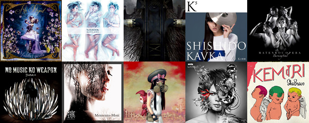 JRock247-Best-Album-Covers-2015-CompA-Horz