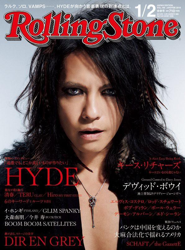 JRock247-Hyde-Rolling-Stone-2016-01-A