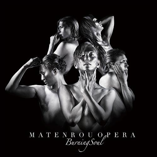 JRock247-Matenrou-Opera-Burning-Soul