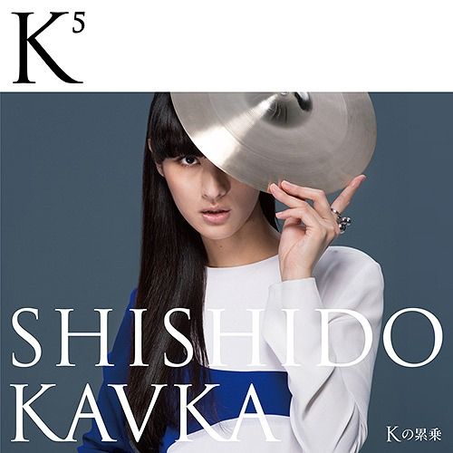 JRock247-Shishido-Kavka-K-no-Ruijo
