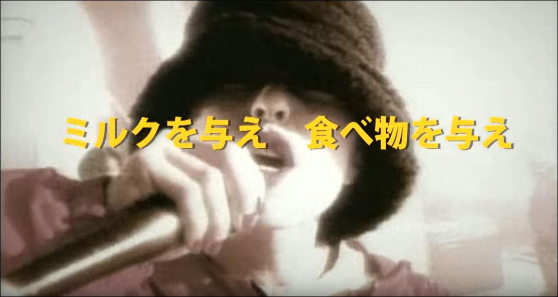 JRock247-Super-Junky-Monkey-Were-The-Mother-MV