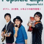 Swinging Popsicle releases Mobile Phone lyric video