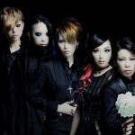 exist†trace announces new visual and upcoming album
