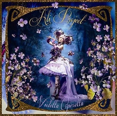 JRock247-Ali-Project-Violetta-Operetta-2