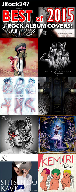 JRock247-Best-Album-Covers-2015-CompA