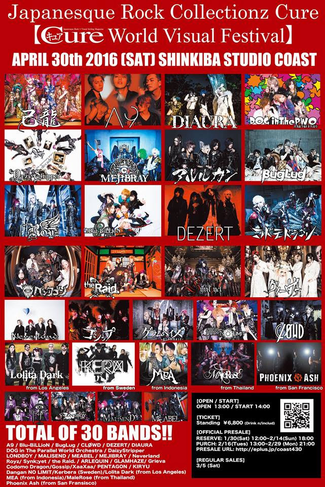 JRock247-Cure-World-Visual-Festival-2016-A