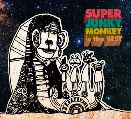 JRock247-Super-Junky-Monkey-is-the-Best-CD