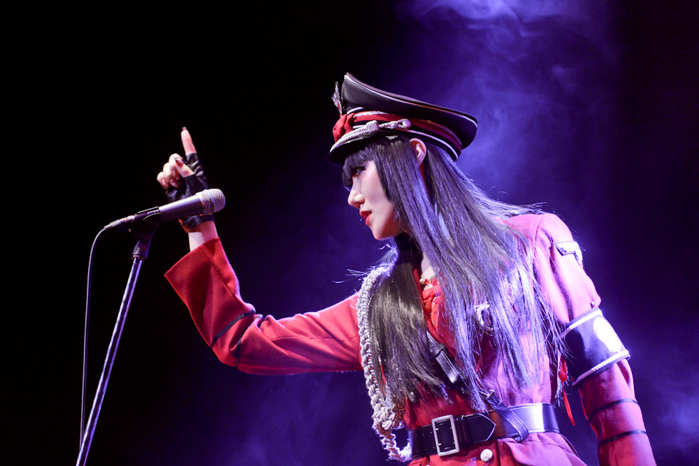 JRock247-Urbangarde-Yoko-Bara-Iro-No-Jinsei-announce-2