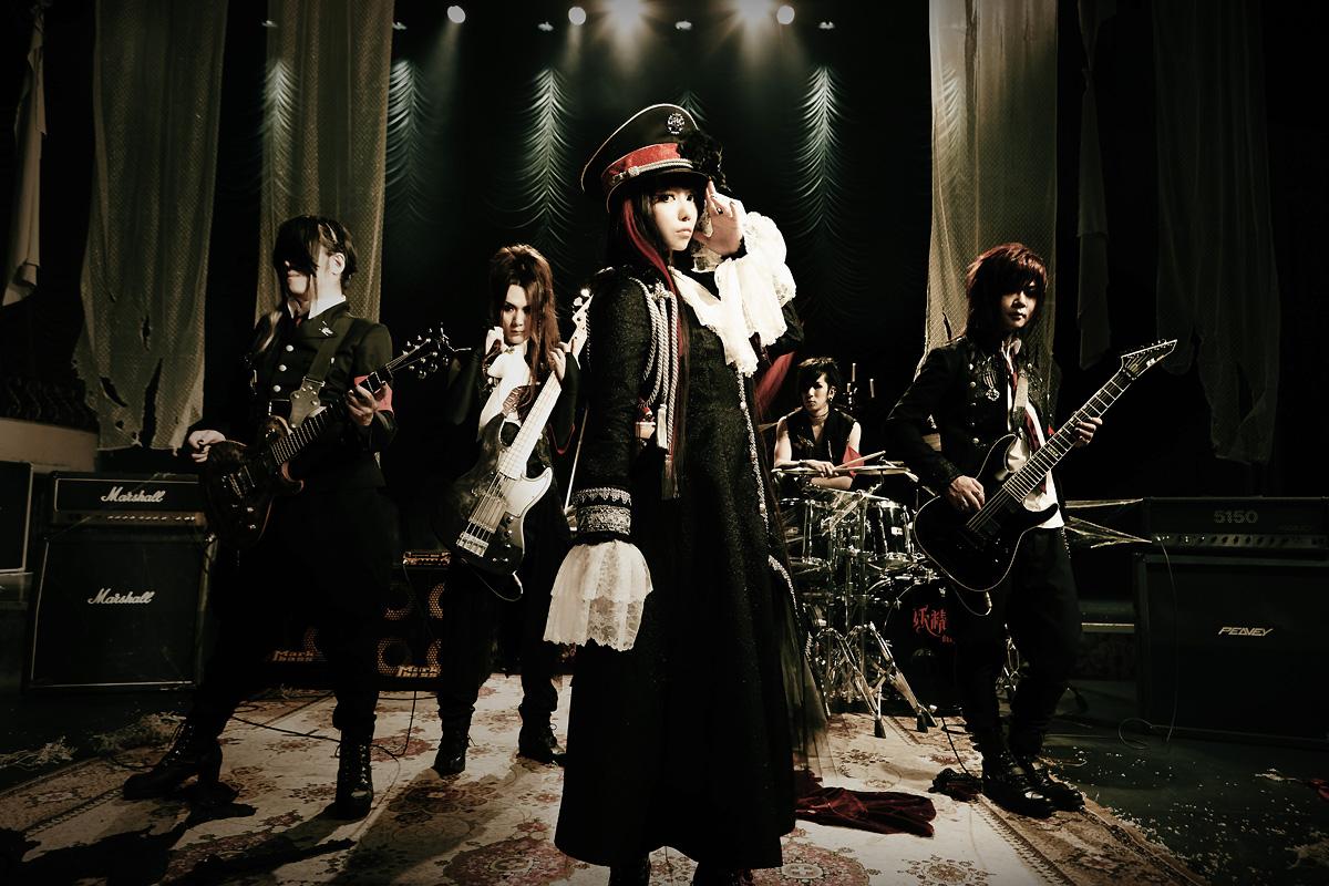JRock247-YOUSEI-TEIKOKU-Shadow-Corpse-2015-band-1200A